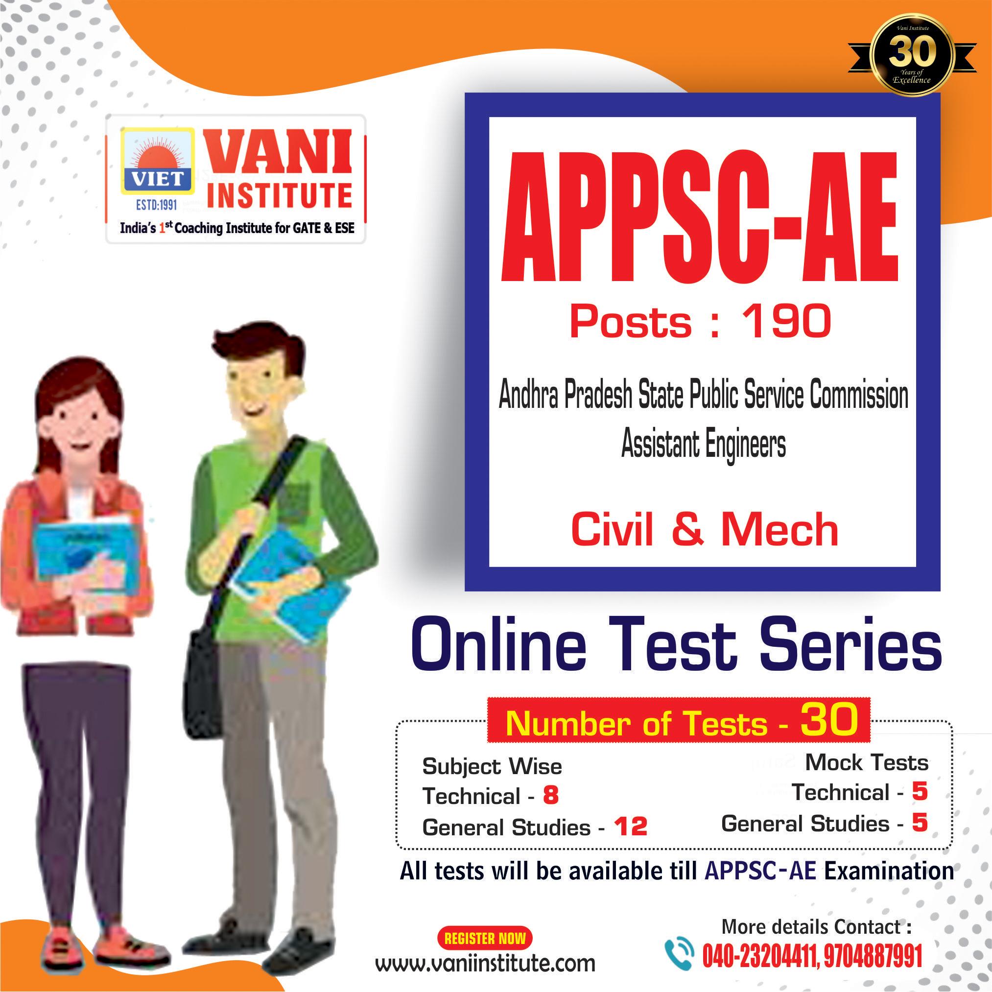 APPSC-AE ONLINE TEST SERIES