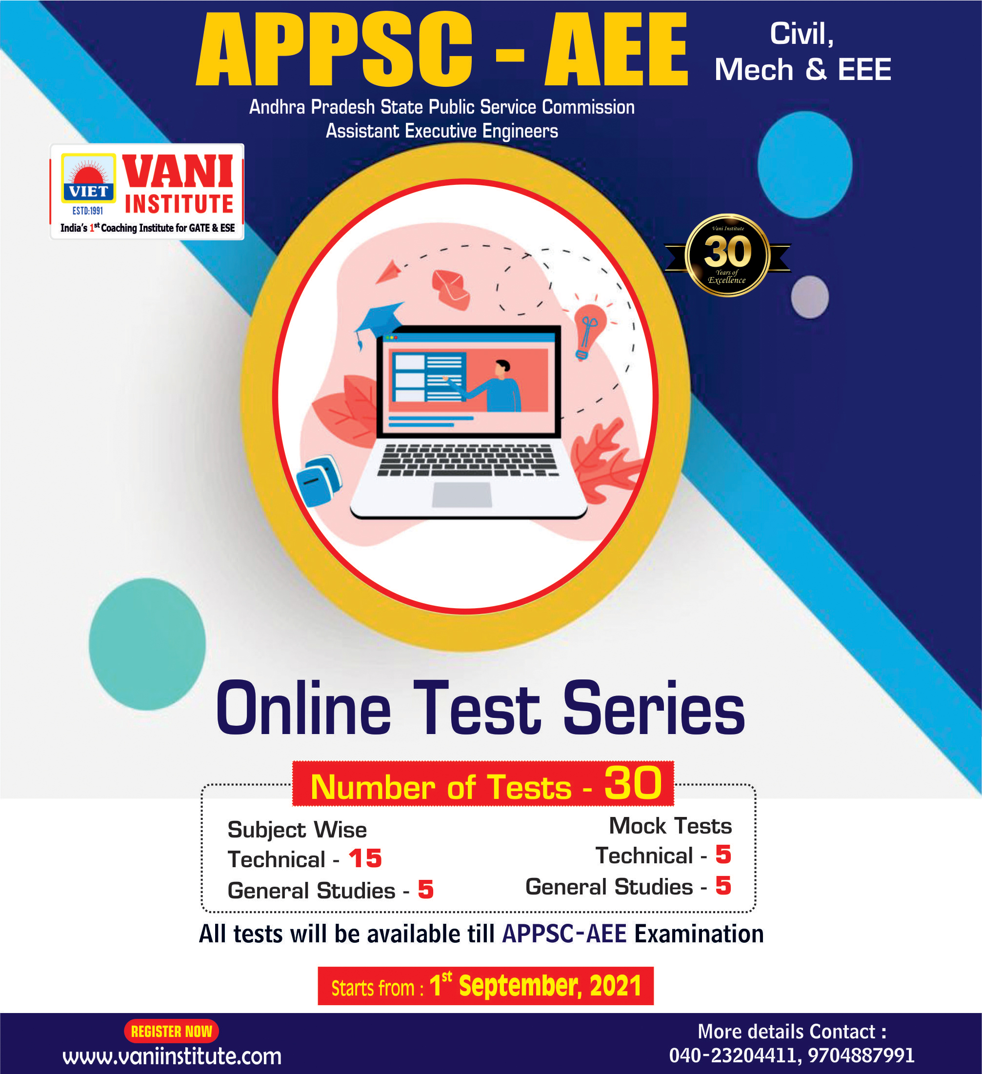 APPSC-AEE ONLINE TEST SERIES