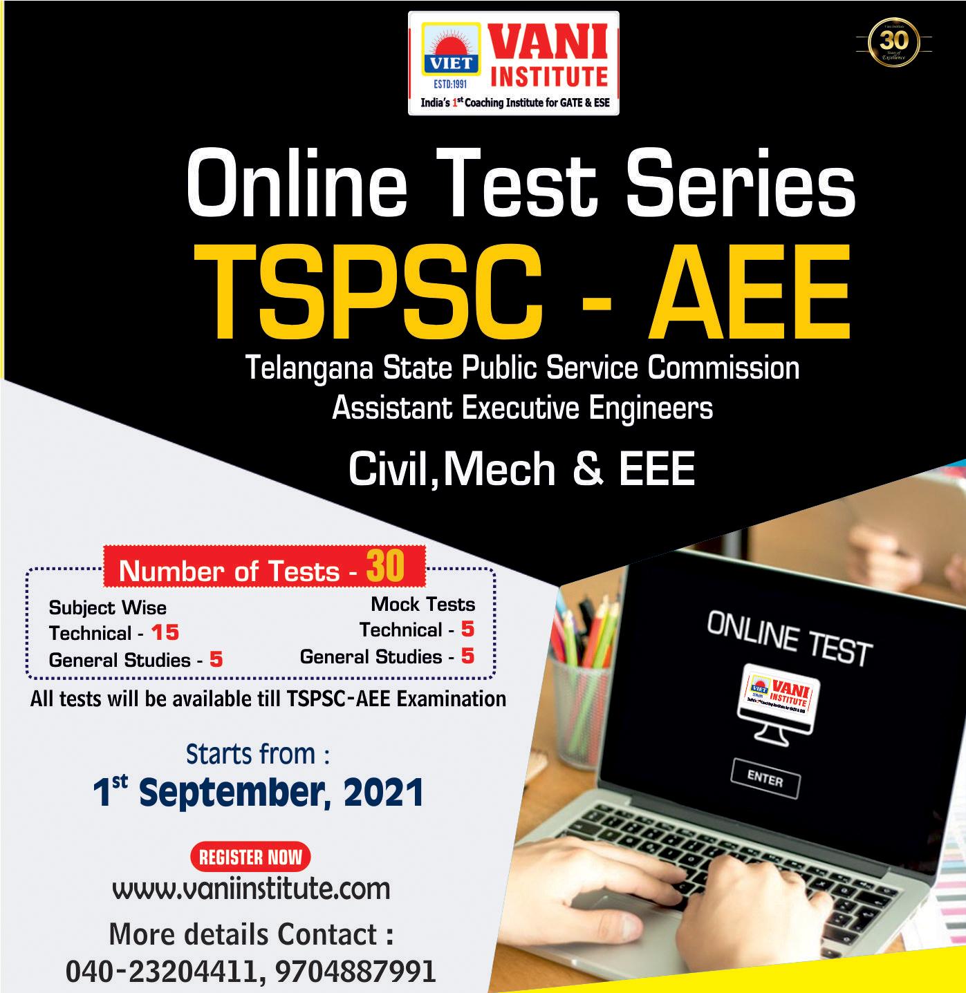 TSPSC-AEE ONLINE TEST SERIES